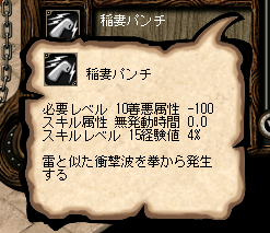 20050522022231.png