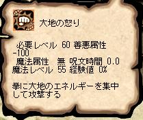 daichi55