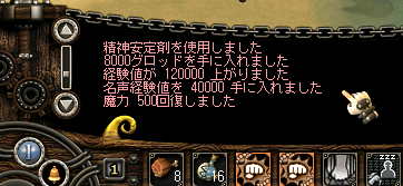 20060330142945.png
