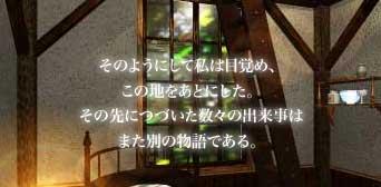 cage157.jpg