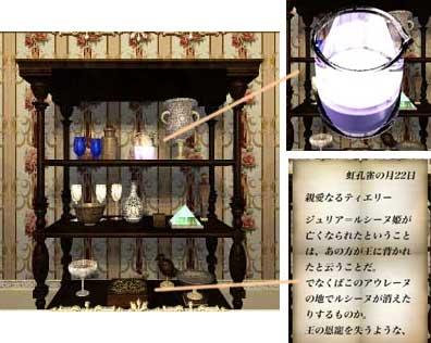 cage68.jpg