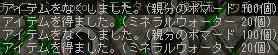 Maple0001dssssxxz.jpg