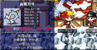 Maple0097.jpg