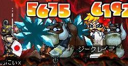 Maple04637483.jpg