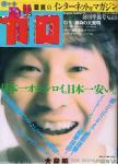 CCF20050818_00002.jpg