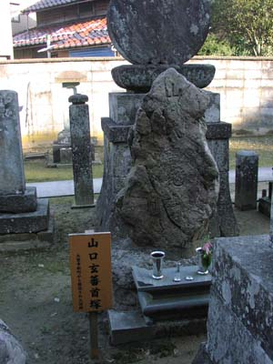 yamaguti02.jpg