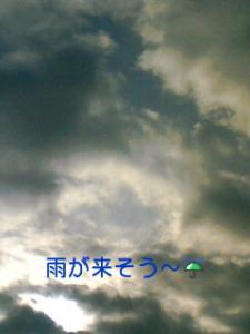 070310_0753~01001.jpg