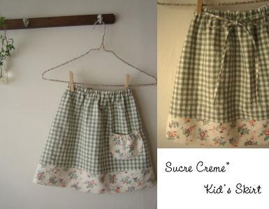 kids-skirt01.jpg