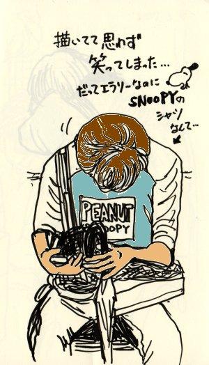マイブック20070306