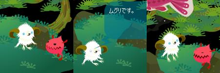 liv_3.png