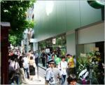 shibuya_store0809.jpg