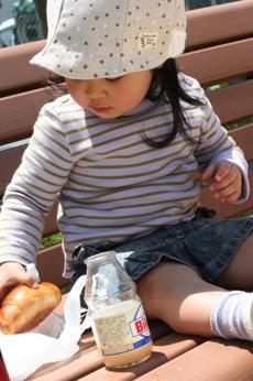 公園でパン食べるの