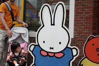 わぅわぅ!(いや、ウサギだって)