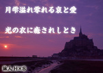 forkazumi-thumbnail2.jpg