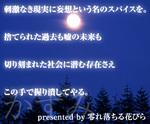 kazumi01-thumbnail2.jpg