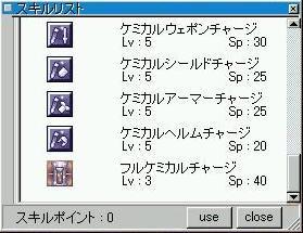 1-21-3.jpg