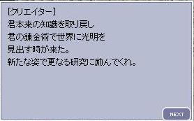 1228-13.jpg