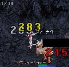 520-3.jpg