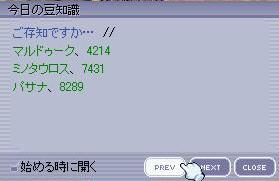 710-2.jpg