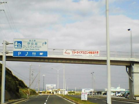 20050910-23.jpg