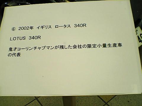 20051001k-11.jpg