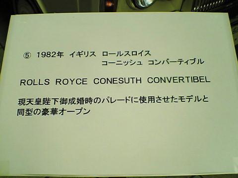 20051001k-13.jpg