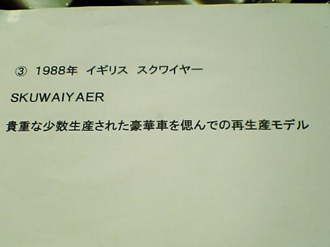 20051001k-15.jpg