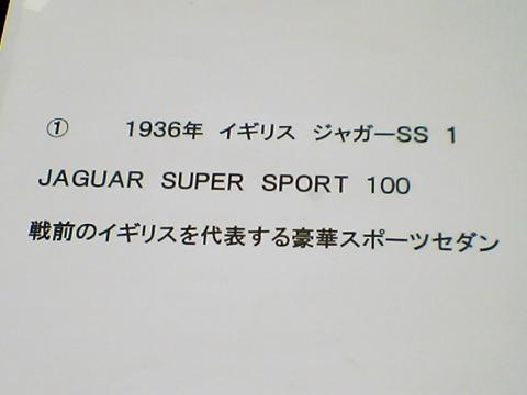 20051001k-20.jpg