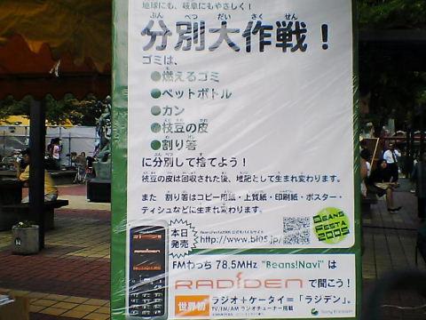 20051001k-4.jpg