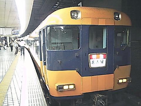 20051002-d6.jpg