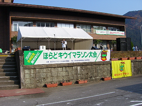 20051127-13.jpg