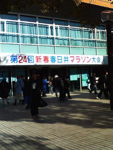 20060108.jpg