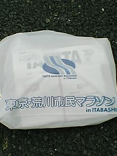20060318163011