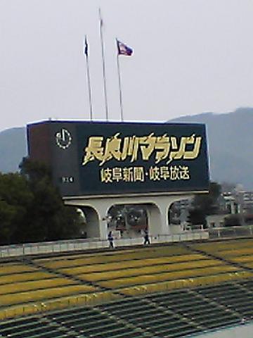 20060326-16.jpg