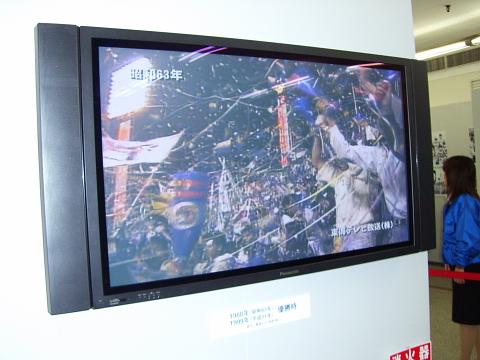 20060327-22.jpg