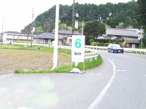 20060418104752.jpg