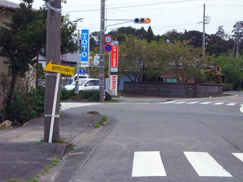 20060419144036.jpg