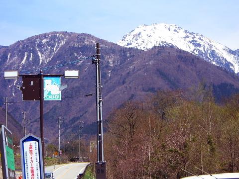 20060428-43.jpg