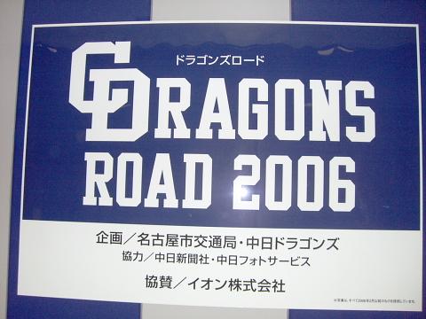 20060504102119.jpg