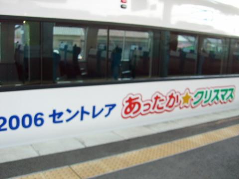 20061224112104.jpg