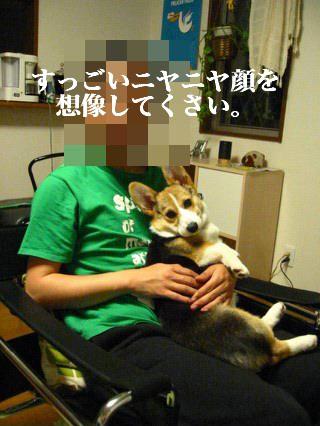 IMG_1549.jpg