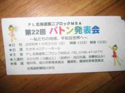20051030200516.jpg