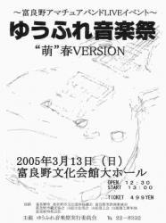 20060201194037.jpg