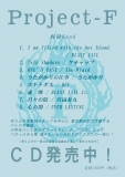 CDposter.jpg