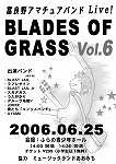 blades01s.jpg