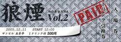 ticket-001.jpg