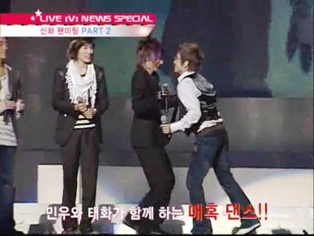 20070220_channel_v_live_v_news_special_shinhwa_part2.wmv_000461494.jpg