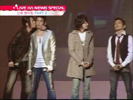 20070220_channel_v_live_v_news_special_shinhwa_part2.wmv_000835367.jpg