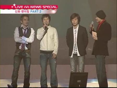 20070220_channel_v_live_v_news_special_shinhwa_part2.wmv_000895661.jpg