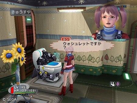 新型トイレ